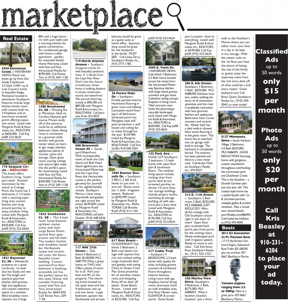 Marketplace-December-2014